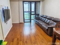 出租西子国际2室2厅1卫89平米精装修拎包入住3500元/月住宅
