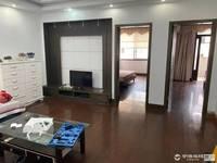 出租华庭家园3室2厅1卫100平米拎包入住2200元/月住宅