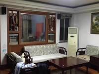 出售华庭家园3室2厅1卫95平米150万住宅