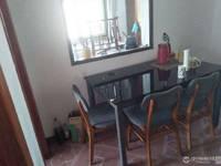 出售实验小跃龙中学3室2厅1卫85平米130万住宅