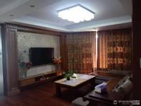 出租华山嘉园3室2厅2卫143.7平米3750元/月住宅