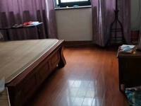 双潘学区:兴圃巷一幢4.32米乘15米三层半装修好学区房238