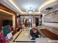 出售郁金花园十储藏室十车位3室2厅2卫139平米216万住宅