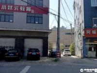房东出租宁海梅林街道梅深路新造房子2.5幢6层街面屋整幢860平