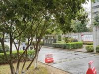 出售华山嘉园3室2厅2卫136.68平米