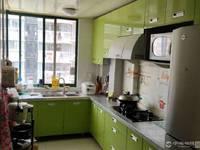 出售兴海家园3室2厅2卫130平米162万住宅