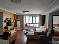 出售兴海家园3室2厅2卫130平米160万住宅