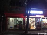 转让潘天寿中学对面店面20平米2000元/月商铺