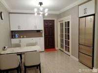 出售得力宸园3室2厅2卫98平米236万住宅