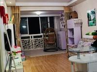 出售阳光茗苑2室2厅1卫74平米面议住宅