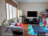 东海路储25平方3室2厅1卫117平米155万住宅
