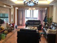 出售东方百合 3室2厅2卫139平米车位储藏室精装修248万住宅