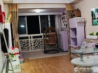 出售阳光茗苑2室1厅1卫74平米98万住宅