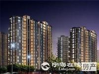 出售上东国际二期,一本证,3室1厅1卫84平米125万住宅