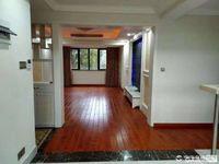 出售紫金花园3室2厅2卫135平米268万住宅