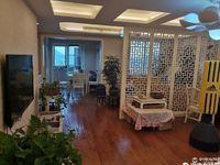 出售双潘学区五街汇大东灿3室2厅2卫134平米230万住宅
