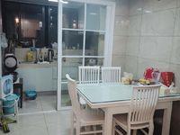 出售竹海东苑4室2厅2卫143平米215万住宅