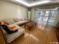 出售宁波鄞州碧云天3室2厅2卫106平米 储,358万住宅