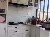 出售荣安凤凰城2室2厅1卫80平米145万中央空调地暖住宅