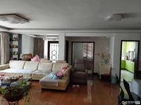 出售兴海家园4室2厅2卫130平米加储藏室162万住宅