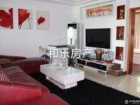 出售滨溪小区3室2厅1卫105平米148万住宅