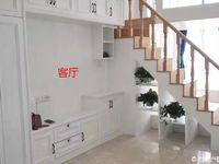 出售金山国际2室1厅1卫54平米70万住宅