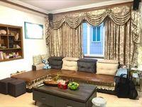 出售其他小区3室2厅1卫99平米155万住宅