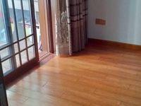 出售兴海家园2室1厅1卫78平米115万住宅