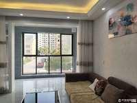 出售竹海西庭2室1厅1卫83平米149万住宅
