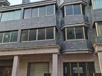 出租檀树村落地房公寓1室1厅1卫35平米650元/月住宅