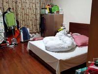 出售兴圃园双潘1幢3层半落地135平米225万住宅