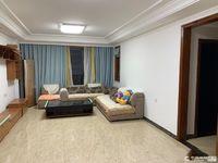 出租湖东花园3室2厅2卫137平米全装修拎包入住2800元/月住宅