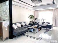出售紫金花园4室2厅2卫135平米298万住宅