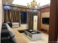 出售竹海东苑3室2厅2卫146平米220万住宅