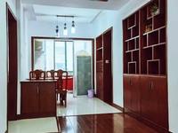 出售红枫公寓双学区房实验小学潘中学三室两厅一卫 储藏室