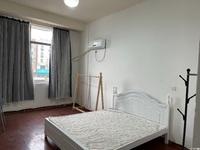 大观园旁有洗衣机空调热水器1.8米大床950/月房间很大!