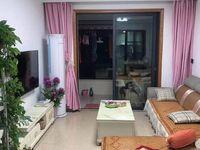 出租学东家园2室2厅1卫89平米全装修拎包入住3000元/月住宅