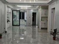 出售得力蓝园3室2厅2卫122平米275万住宅