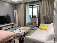 出售得力宸园精装修3室2厅2卫117平米238万住宅
