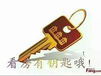 出售兴海家园121.4平米 储 地下车库168万住宅