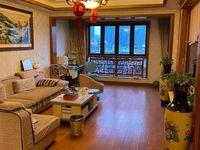 出租紫金花园3室2厅2卫135平米车位精装修拎包入住4200元/月住宅