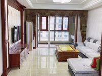出租紫金花园3室2厅2卫135平米车位精装修拎包入住4000元/月有钥匙住宅