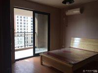 出租自在城 单身公寓50平米家电齐全1000元/月住宅