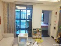 出租上东国际3室2厅1卫86平米精装修拎包入住2300元/月住宅
