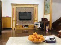 出售纺织东路2幢4层4室2厅3卫220平米308万住宅