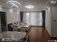 出租得力蓝园3室2厅2卫122平米精装修拎包入住3333元/月住宅