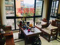 出售海锦苑3室2厅2卫139平米258万住宅