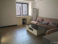 出租自在城 2室1厅1卫89平米2000元/月住宅