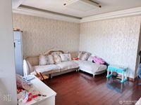 出售上东国际3室2厅2卫117平米185万住宅