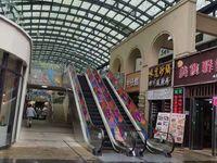 出售西子国际步行街街面51平方 117万 位置佳 租金高 回报大 便宜 诚心可谈